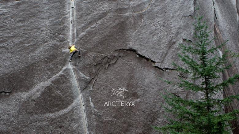 ArcteryxWorld_4