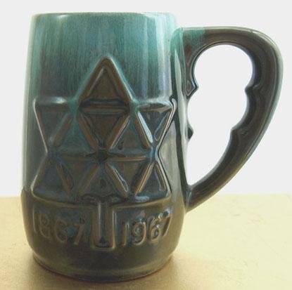 http://www.canadiandesignresource.ca/ceramicsglass/bmp-centennial-beer-stein/